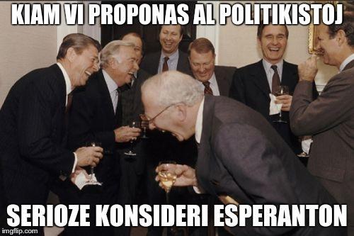 Политики реагируют на Эсперанто
